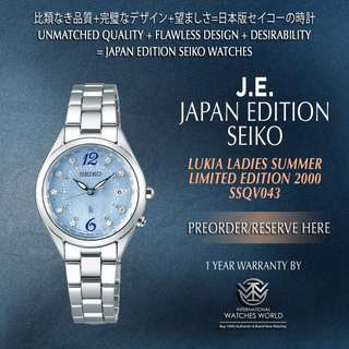 SEIKO JAPAN EDITION LUKIA LADIES RADIO SOLAR MOTHER OF PEARL DAIL W DIAMONDS SUMMER LIMITED EDITION 2000 SSQV043