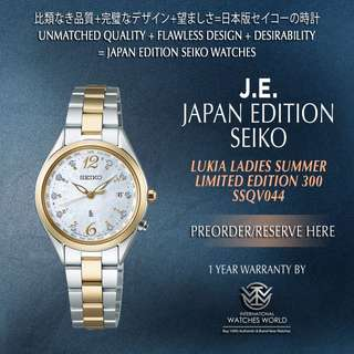 SEIKO JAPAN EDITION LUKIA LADIES RADIO SOLAR MOTHER OF PEARL DAIL W DIAMONDS SSQV044 SUMMER LIMITED EDITION 300