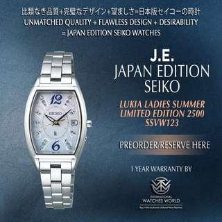 SEIKO JAPAN EDITION LUKIA LADIES RADIO SOLAR MOTHER OF PEARL DAIL W SWAROVSKI CRYSTAL SUMMER LIMITED EDITION 2500 SSVW123