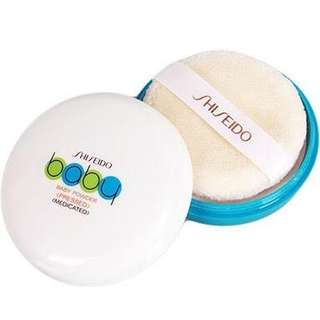Shiseido baby powder pressed