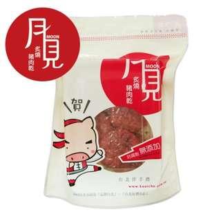 【快車肉乾】A28 月見炙燒豬肉乾