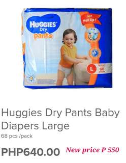 Huggies dry pants large