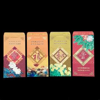 4pcs Ouranos Red Packet