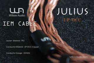 Willow Audio Julius 耳塞升級線材