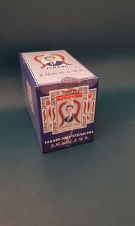 TAKABB Anti Coughing Pill (Popular Thai Product)
