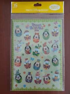 Tokyo Disney Resort 35th Anniversary A5 file