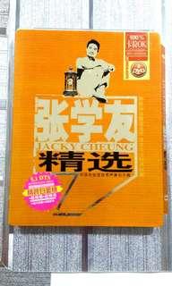 [SALE] Jacky Cheung 张学友 DVD