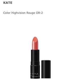 (CLEARANCE) Kate Tokyo Colour Highvision Rouge Lipstick in OR-02