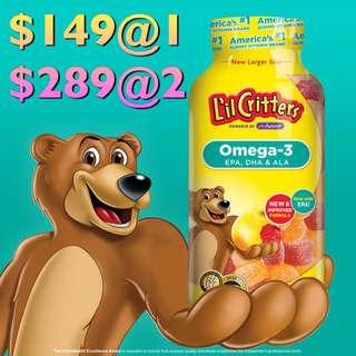 最受小朋友歡迎👏🏽美國 L'il Critters®兒童 綜合維他命軟糖 300粒裝 / DHA Omega-3 軟糖 220粒裝