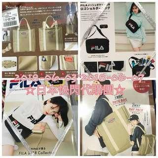 日本快閃團⭐雜誌袋代購中⭐