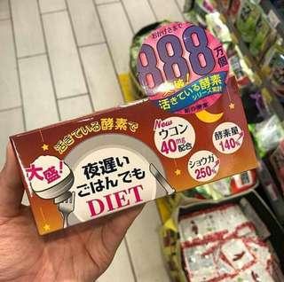 新版 ORIHIRO NIGHT DIET 新穀酵素(燒脂加強版)