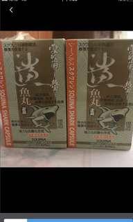 雪肌蘭鯊魚丸,鯊肝素,蠔丸 (包郵)