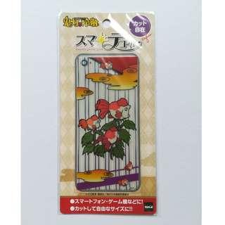 Hoozuki no Reitetsu - Kingyosou - (SmaDecolle) Smartphone Decoration Sticker
