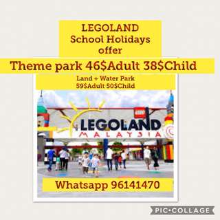 Lego land at cheap price