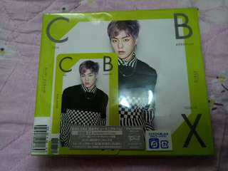 EXO-CBX Girls Xiumin set