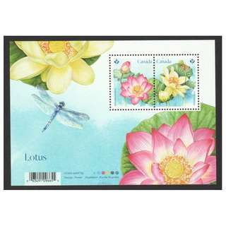 CANADA 2018 LOTUS FLOWERS DRAGONFLY SOUVENIR SHEET OF 2 STAMPS IN MINT MNH UNUSED CONDITION