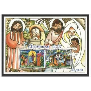SRI LANKA 2017 CHRISTMAS (CHILDREN'S DRAWINGS) SOUVENIR SHEET OF 2 STAMPS IN MINT MNH UNUSED CONDITION