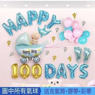 百日宴氣球佈置