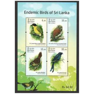SRI LANKA 2017 ENDEMIC BIRDS OF SRI LANKA SOUVENIR SHEET OF 4 STAMPS IN MINT MNH UNUSED CONDITION