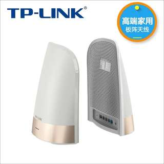 Tp-LINK high end AC2600 router