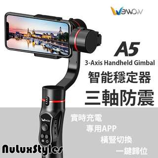 Wewow A5 三軸智能穩定器 3-Axis Handheld Gimbal