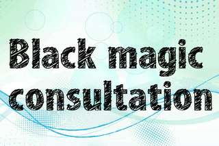 Black magic .spiritual service