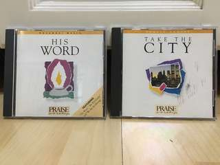 Hosanna Praise and Worship (4 CDs)