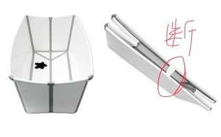 STOKKE 摺疊式多功能浴盆