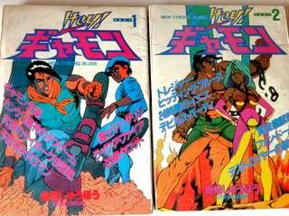 Comic 3 complete comic book