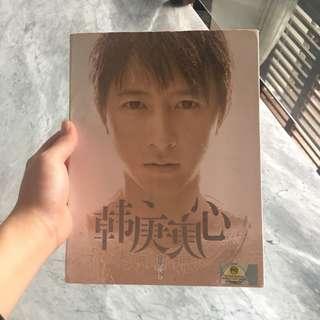 Hangeng album
