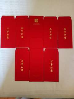 2018 Grand Hyatt Singapore Red Packets (8 nos +folder + carrier)