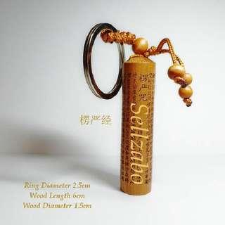 楞严咒 桃木 Mahogany Wooden Blessings Protection Lucky Charm Sutra Key Chains Keychains Hanging Accessory Accessories Carvings Chinese Mandarin Words Sellzabo