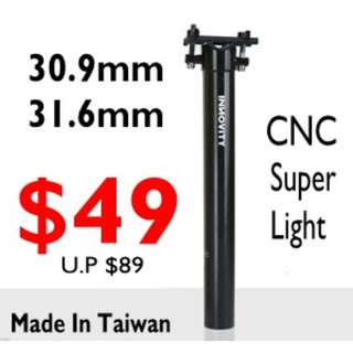 Innovity CNC Super Light Seatpost 30.9/31.6mm with Titanium Bolts