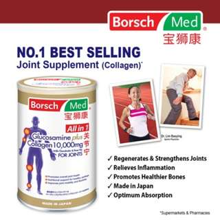Borsch Med - Glucosamine + Collagen All in One [Highly Recommended]