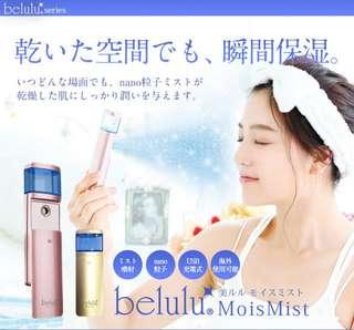 Belulu 美容噴霧加濕器