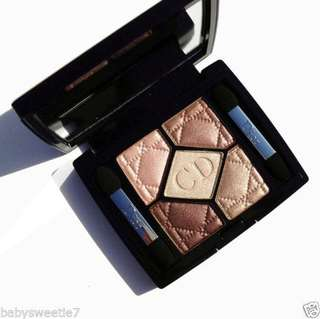 Dior Eye shadow palette Limited Edition Colour: Variation Nude 539