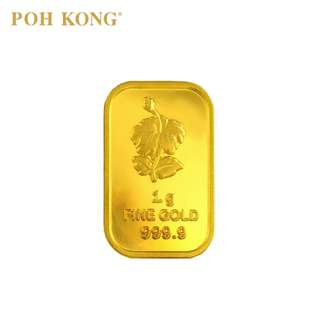 POH KONG Gold Bar
