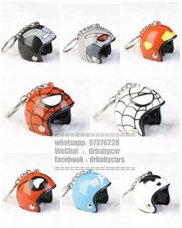((包郵)超迷你電單車頭盔匙扣