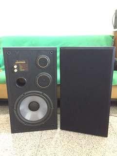 Acoustic Studio monitor 3311