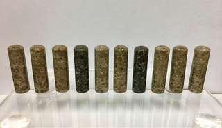 (蝕賣)風水擺設或家居裝飾丶底部可雕刻文字石紋印章共10支!