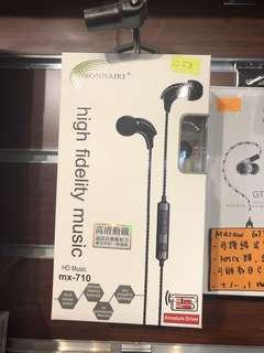 Bonnaire mx710 iphone 專用 有線控/ +/-