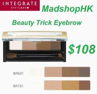Integrate 4色眉粉