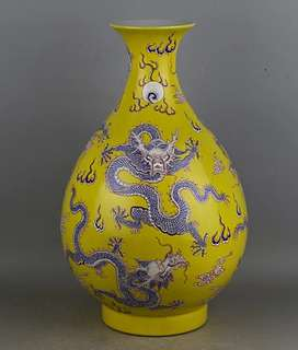 Yu Hu Chun Ping Yellow Glaze Pastel Five Dragon Vase