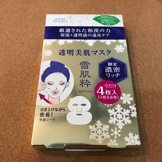 🚚 Japan Kose Sekkisui Limited Mask Set