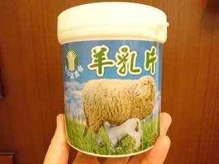 羊乳片(7罐)