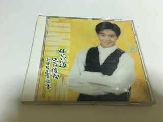 林志颖 Jimmy Lin - 生日礼物新曲精选情歌集 CD