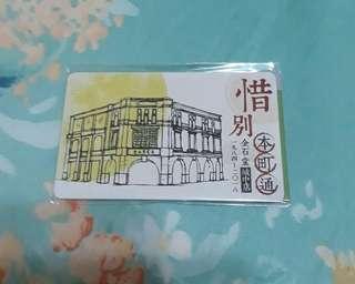 🚚 金石堂書局 城中店 【34週年紀念悠遊卡】,#賣場內另有一卡通、悠遊卡、icash