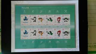 Beijing 2008 official Sticker Stamps.