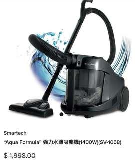 Smartech強力水濾吸塵機(SV1068)