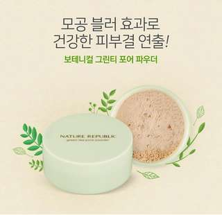 Nature Republic GREEN TEA PORE POWDER 5GR